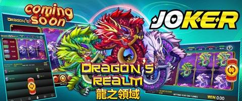 joker123 dragon's realm